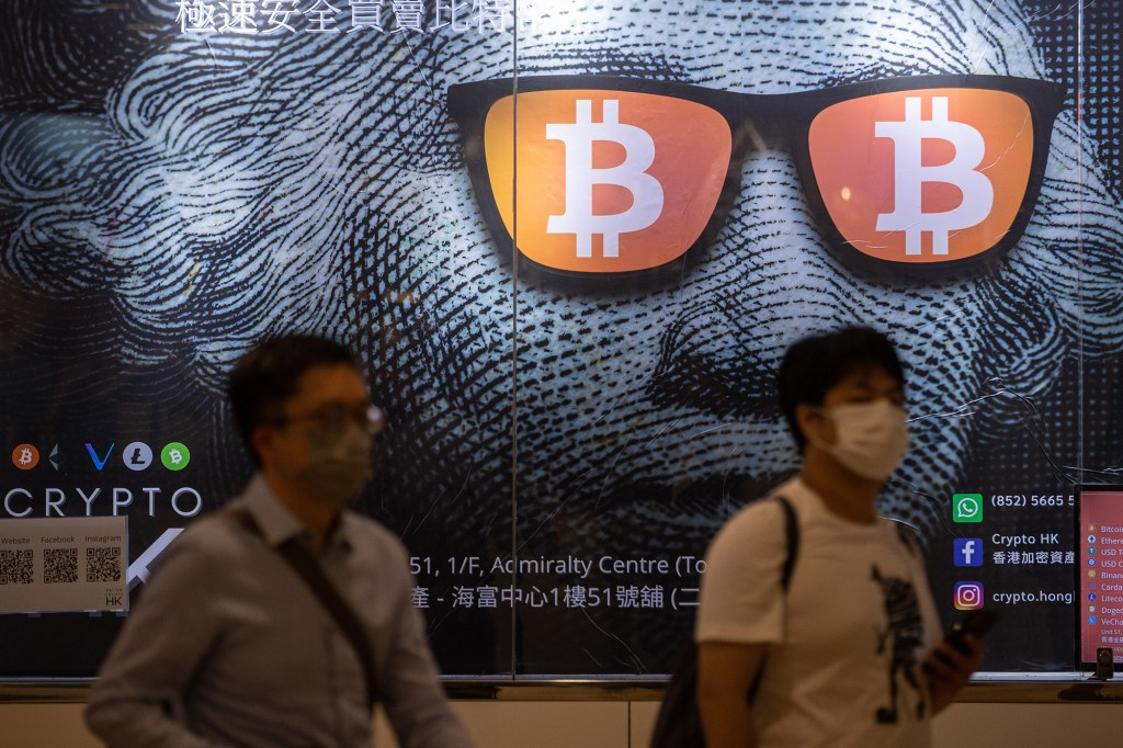 The US was responsible for just 4.2 percent of the world's Bitcoin mining activity in August of 2020.