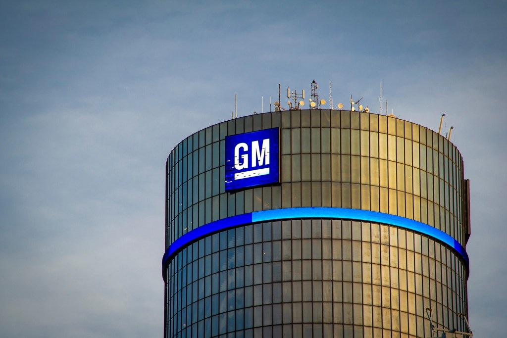 Tower with GM logo in blue and white