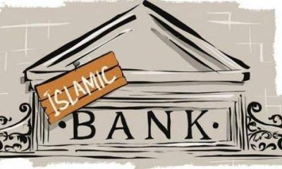 Islamic Personal Loan