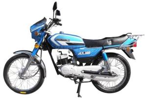 Latest Prices Of Motorcycle In Nigeria