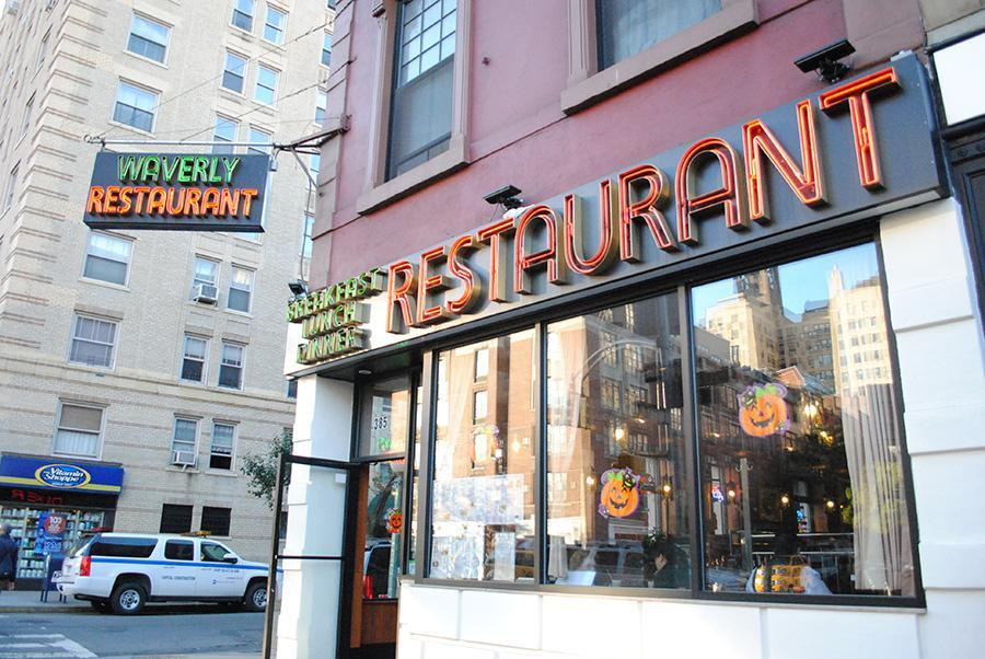 Waverly Restaurant offers traditional 24-hour fare from breakfast to burgers.