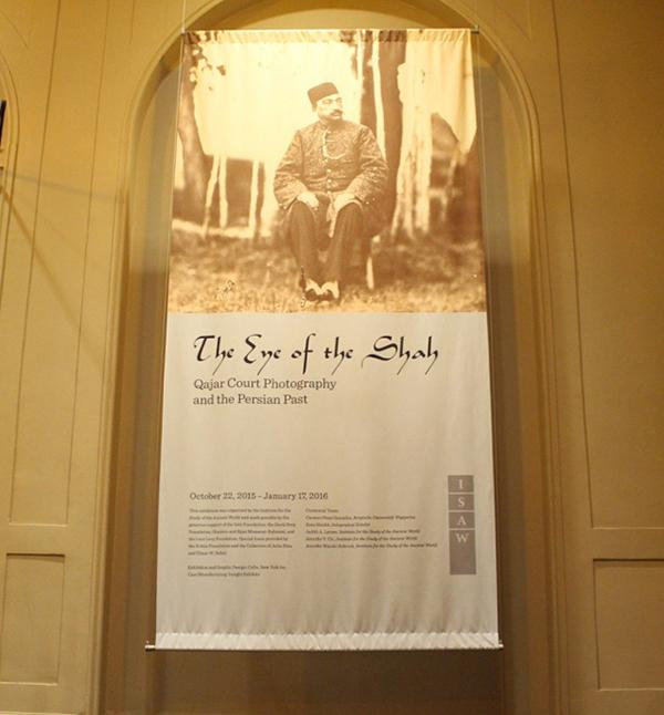 The Eye of the Shar: Qajar Court Photography and the Persian Past exhibition is showing at the New York University's Institute for the Study of the Ancient World from October 22nd, 2015 to January 17th, 2016.