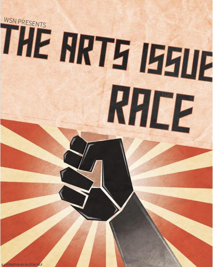 The Arts Issue: Race