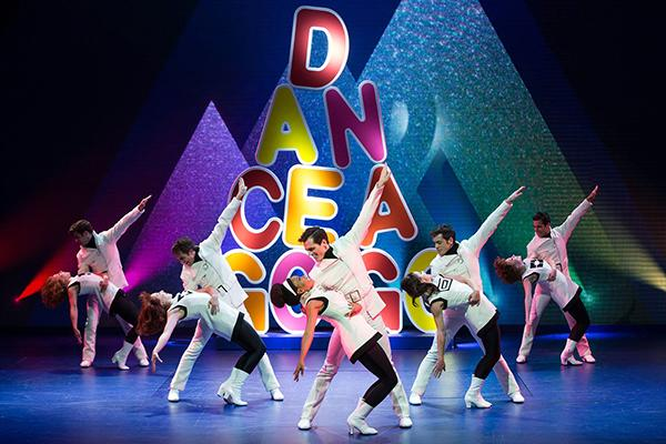 """he Broadway musical, """"Trip of Love"""" follows the story of a girl's experience after eating a magic mushroom, through 1960s pop music and stunning visuals."""