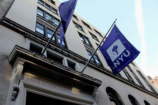 The acceptance rate for the NYU Class of 2023 has dropped to 16 percent, the lowest in university history. (WSN File Photo)