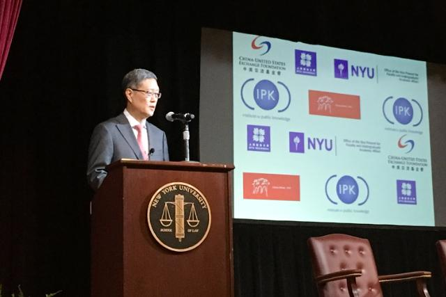 The former Chinese Vice Minister of Foreign Affairs, He Yafei, and former United States ambassador to China, Clark T. Randt Jr., spoke to a crowd of over 100 NYU students and faculty about U.S.-China relations on Nov.13 at the NYU School of Law.