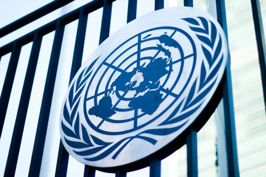 The logo for the United Nations on their headquarters in New York City.