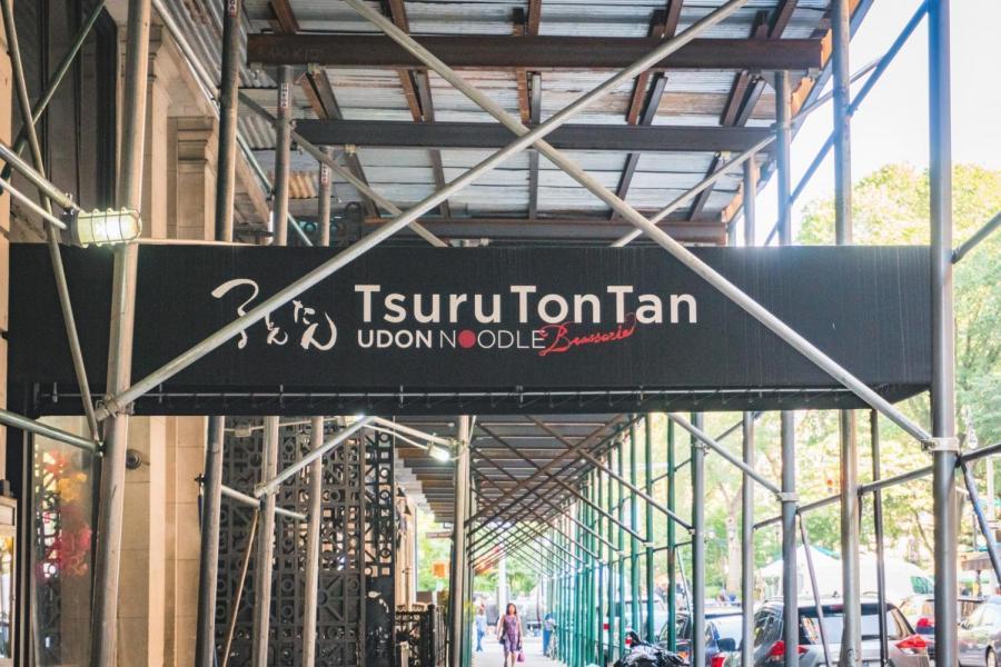 Tsuru Ton Tan