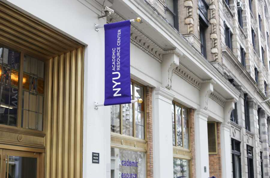 Entrance to the NYU Academic Resource Center, one of the NYU Courtesy Meals locations. (Staff Photo by Julia McNeill)