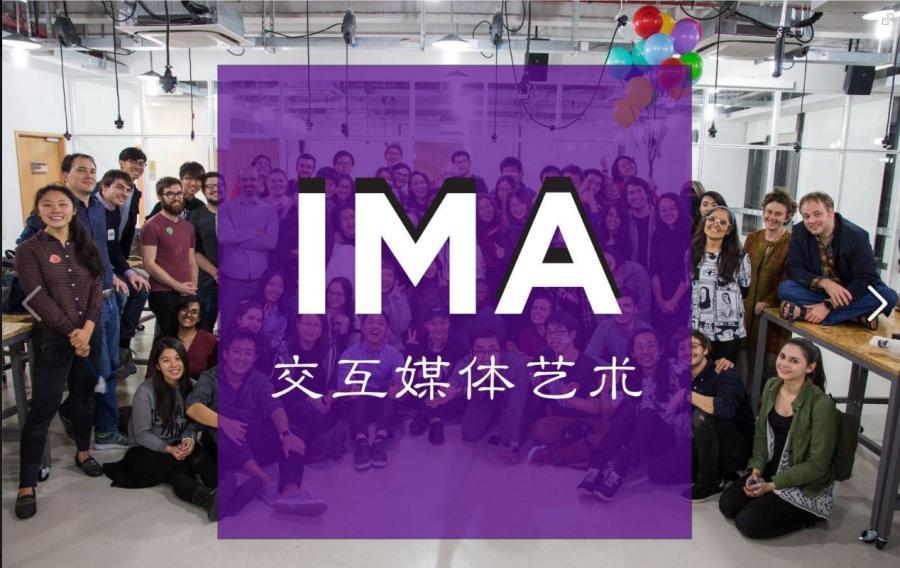 Interactive+Media+Arts+at+NYU+Shanghai+%28via+NYU+Shanghai%29