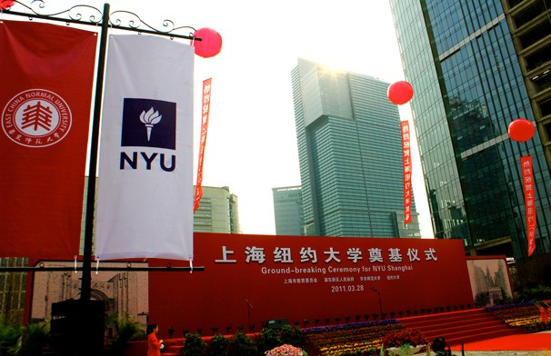 Recently, NYU added a pro-government course for students at the Shanghai campus. (Photo by Casey Kwon)