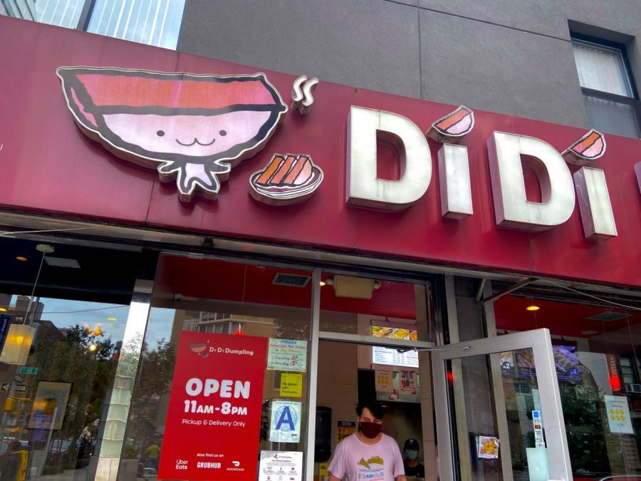 Di Di Dumpling located on E 24th and Lexington. During the COVID-19 epidemic, restaurants have become more reliant on their regular customers for survival. (Staff Photo by Leo Sheingate)