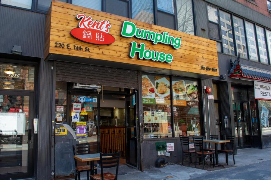Kent's Dumpling House, located on 220 E 14th St, serves Chinese comfort food. This location underwent renovations in 2019 and re-opened under its new name with new management. (Staff Photo by Manasa Gudavalli)