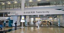 hongkong international airport 2