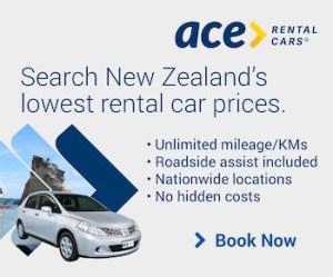 NZ格安レンタカーエースレンタルカー