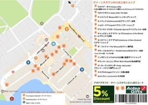 クイーンズタウンショッピングマップ