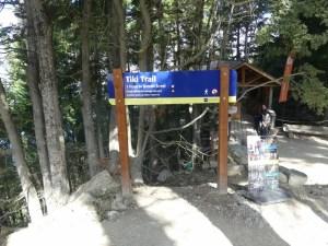 ティキトレイルの出入口