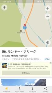 ミルフォードサウンドへの見どころ日本語ナビマップ
