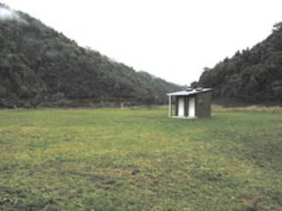 Omahuru (Ogilvies)