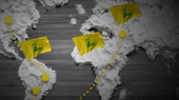 Un documentaire d'Al Arabiya révèle le trafic de drogue du Hezbollah et ses liens avec le blanchiment d'argent    Al Arabiya anglais