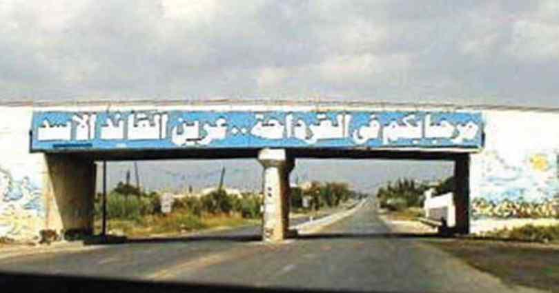 توتر مستمر في معقل آل الأسد |  أخبار سكاي نيوز عربية