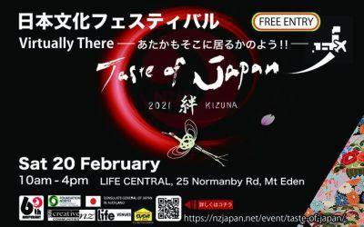 NZJS – Taste of Japan 'Kizuna' 2021