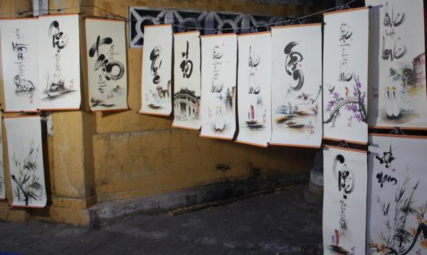 hoi an town art