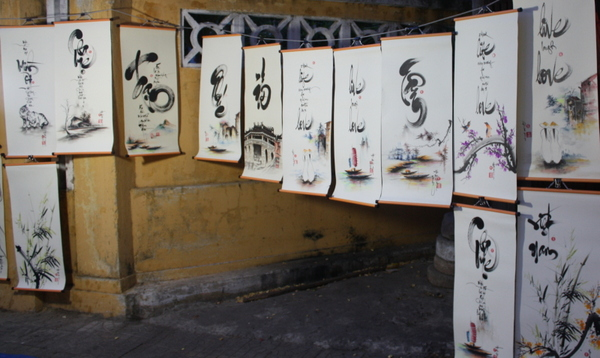 hoi an ink drawings
