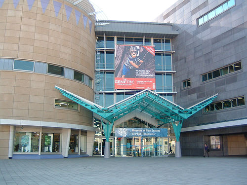 Te Papa Tongarewa - National Museum of NZ in Wellington