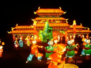 The Chinese gardens  lantern festival in 2005
