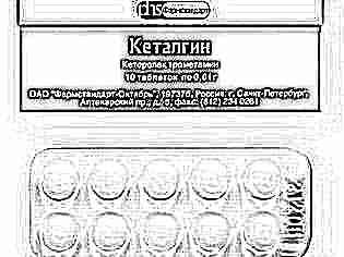 Unguent articular Ketanov periartrita articulației genunchiului cum să tratezi