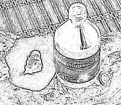 varicoză spray