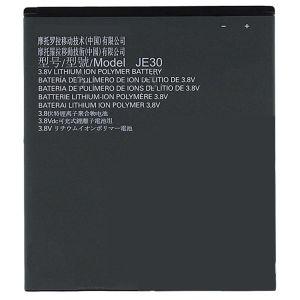 Bateria Motorola JE30, peças e componentes para celular