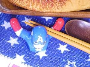 キャプテン・アメリカの箸置き