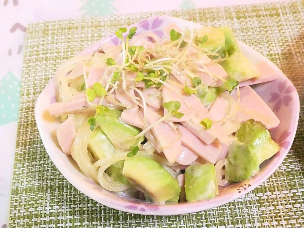 魚肉ソーセージとアボカドのマロニーサラダ