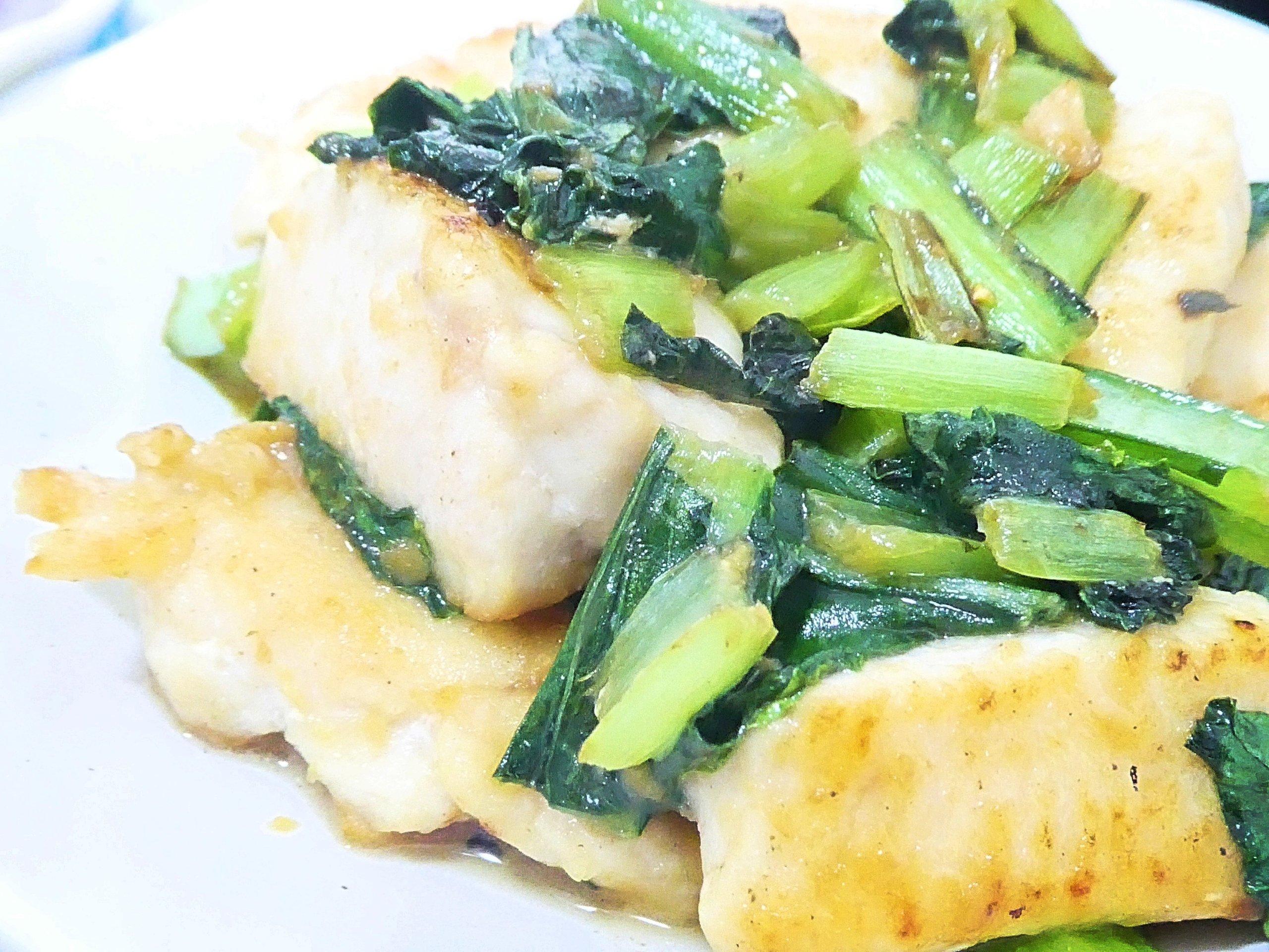 鶏胸肉と小松菜の生姜炒め