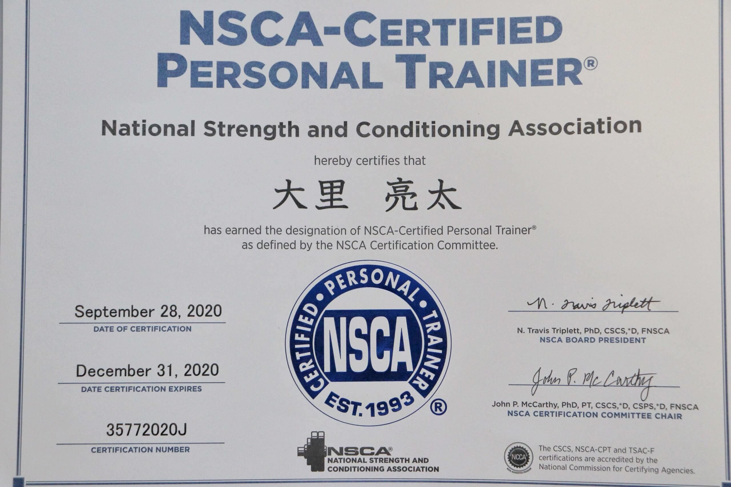 NSCA-CPT資格認定証