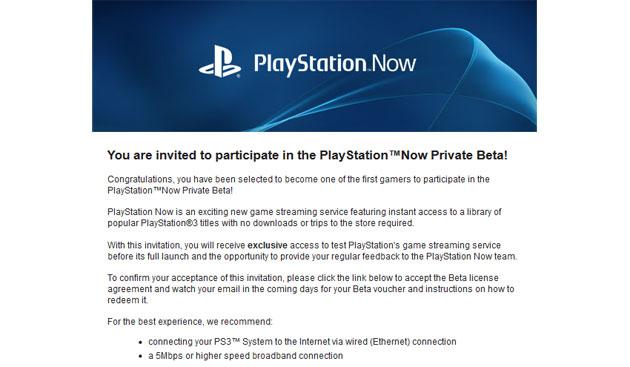 PlayStation Now comienza a enviar invitaciones para probar la beta