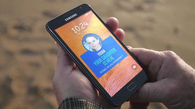 Samsung Backup Memory