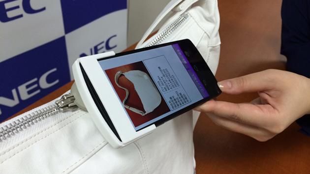 Il NEC vi vuole macchiare le falsificazioni facendo uso della macchina fotografica del vostro telefono