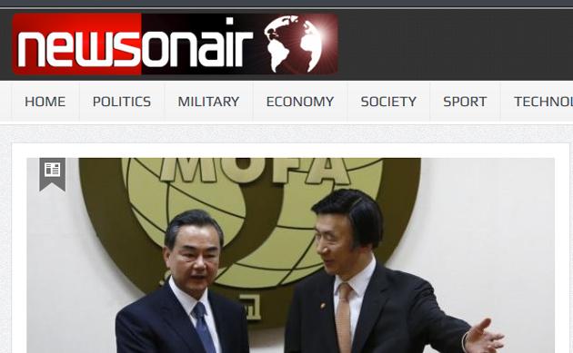 Newsonair.org accused of hacking