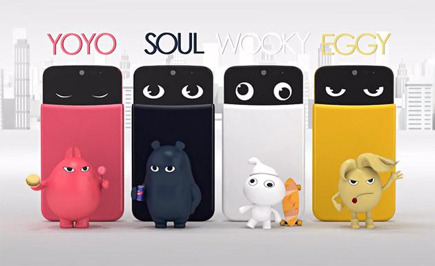 I telefoni dei LG AKA vengono con le personalità pazze ed i prezzi più pazzi