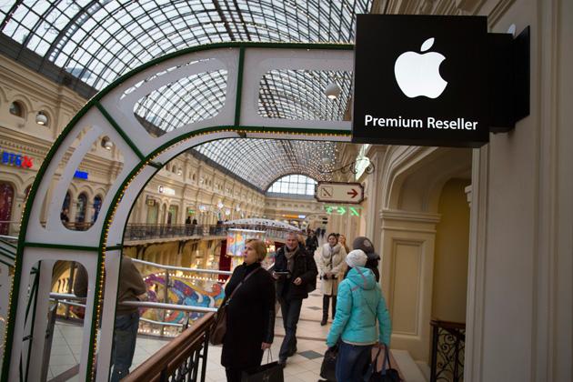 Il deposito online di Apple ritorna in Russia con gli aumenti dei prezzi enormi