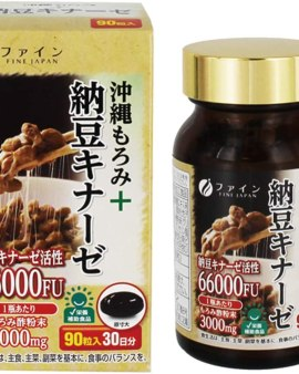 【🇯🇵日本出口 沖繩 ~納豆キナーゼ 激酶活性2200FU】