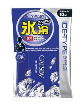 GATSBY – 冰凍止汗香體巾(10張)