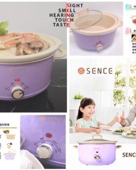 【Fujitsu x Sence 養生慢燉陶瓷鍋】