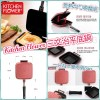 Kitchen Flower 三文治Pan