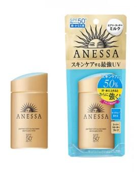 Shiseido 資生堂ANESSA金鑽高效防曬霜SPF 50+ / PA++++