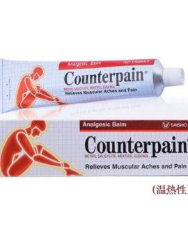 泰國 Counterpain 止痛按摩膏 120G