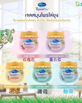 【泰國🇹🇭 Shaldan Kawaii Plus Mosquito repellent & Fragrance 驅蚊香薰】